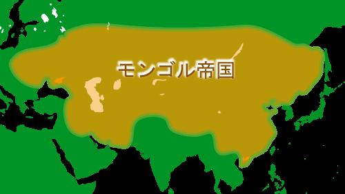 モンゴル帝国の地図(最大勢力図イラスト)