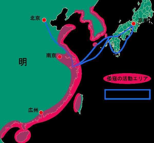 室町幕府(倭寇のエリアと日明貿易のルートのイラスト)地図
