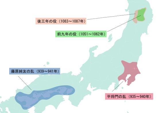 平将門の乱・藤原純友の乱・前九年の役・後三年の役の図(イラスト地図)