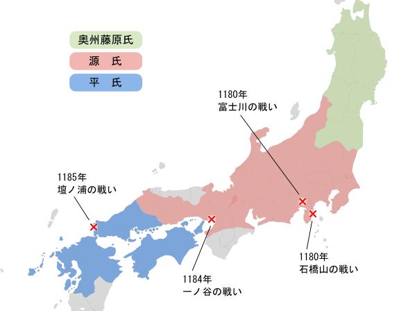 源氏・平氏・奥州藤原氏の勢力図(1184年イラスト地図)