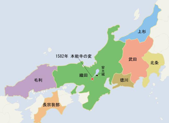 織田信長と戦国大名勢力図(本能寺の変・安土城の地図)イラスト