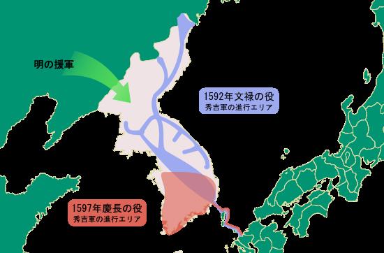 豊臣秀吉の朝鮮出兵イラスト(文禄の役・慶長の役)進行地図