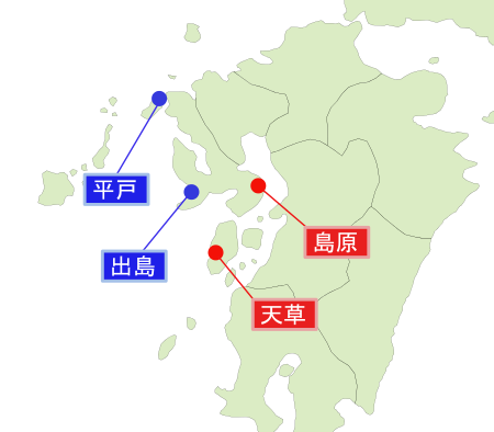 江戸時代(島原・天草の場所)(出島・平戸の港の場所)地図