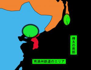 日露戦争・ポーツマス条約の図(樺太・南満州の配置の地図)