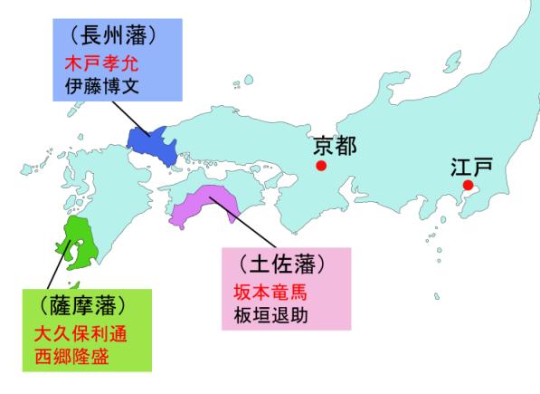 薩摩藩・長州藩・土佐藩の場所画像
