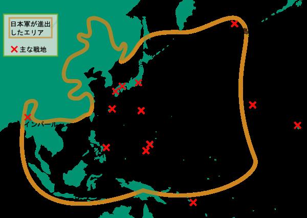 第二次世界大戦(太平洋戦争の戦場と日本の侵攻エリア)地図