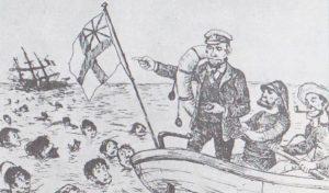 ノルマントン号事件の風刺画