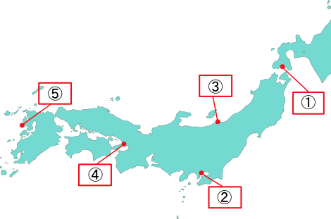 日米修好通商条約の港の図